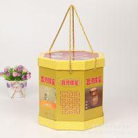 厂家批发 彩印蜂蜜礼盒 创意六边形礼品包装彩盒 定制定做
