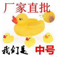 母子鸭子儿童洗澡玩具大小黄鸭网鸭一家四口浮水鸭子玩具厂家直销