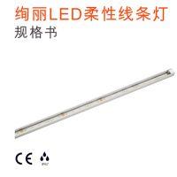欧司朗LED灯带 绚丽LED柔性线条灯96W瓦