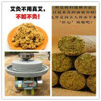 现磨现卖豆浆用石磨 黄豆绿豆石磨设备