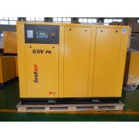 宁波爱森思 微油空气压缩机 ES 11节能式螺杆空压机