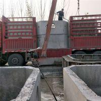 预制构件水泥化粪池 新型混凝土化粪池厂家 专用制造