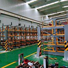 江苏伸缩式钢管存放架 专业放钢材用货架 存取只用行车 方便 悬臂伸缩