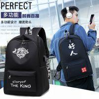厂家批发定制热卖夜光双肩包学生书包旅行男女通用USB充电耳机孔背包