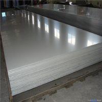 天津不锈钢板价格表