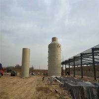 盛亮专业加工定制砖厂PP脱硫脱硝塔 废气处理环保设备