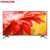 康佳(KONKA) LED32K1000A 32英寸安卓智能网络wifi高清液晶平板电视机