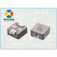 供应SPM3012-4R7M功率电感器(一体成型)