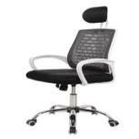 大班椅 会议椅 人体工学靠背椅子 办公椅 合肥送货上门