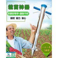 种苗器 玉米栽苗器 辣椒移苗器 西瓜移栽器 栽苗神器 移苗神器 番茄种植器 种苗器 黄瓜苗栽器