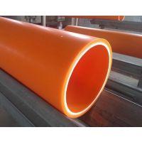 MPP电力管 MPP电力电缆保护管 山东MPP电力管厂家 MPP电力管价格