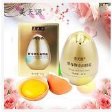 广州美天源收缩毛孔酵母卵壳蛋蛋面膜霜