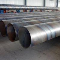 通泽 金属螺旋钢管 大口径厚壁螺旋钢管厂家 排水用螺旋钢管