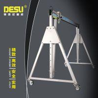 可升降铝制移动龙门吊 手拉葫芦铝合金龙门架 简易便携式龙门吊