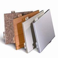 铝单板厂家定制幕墙铝单板 外墙室内造型冲孔铝单板
