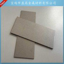 酸碱液体金属烧结过滤板、钛过滤板、泡沫钛板