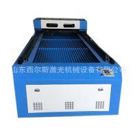 数控泡沫切割机 3015大型激光切割机 光纤激光切割机厂家直销