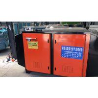 安徽宿州光氧催化废气处理设备报价-混合有机废气净化设备低价出售