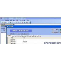 上海2018建筑安装工程质量竣工资料软件
