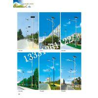 销售灯具 太阳能路灯厂家 来图定制 30W