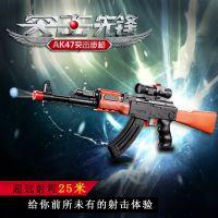 批发大号AK47水弹枪非电动软弹枪打水晶弹儿童玩具枪地摊热卖玩具