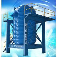 锆钢复合反应釜、钛钢复合反应釜