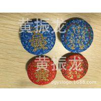 刺绣马口铁工厂印刷马口铁日式包布纸胸章五金胸花束口袋