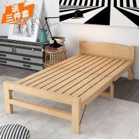折叠床成人简易实木午休床儿童家用木板经济型双人松木小床单人床