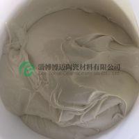 环氧树脂耐磨陶瓷胶博迈厂家生产直销