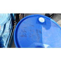 供应优质1-溴-3-氯丙烷, 1,3-溴氯丙烷