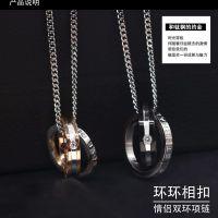 男士韩式双戒指钛钢项链金属挂饰毛衣吊坠情侣配饰长款时尚链坠潮