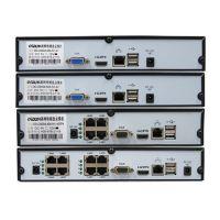 4路高清1080P嵌入式网络NVR数字主机手机远程回看监控硬盘录相机