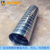 镀锌板通风管道工程定做 圆形螺旋风管配件 变径三通 45度马鞍接口