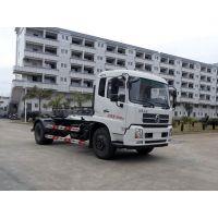 科晖东风天龙车厢可卸式垃圾车-FKH5250ZYSE5