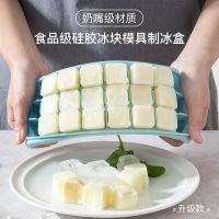 硅胶冰格带盖创意雪糕模家用做大冰块的模具制冰盒宝宝冷冻辅食盒