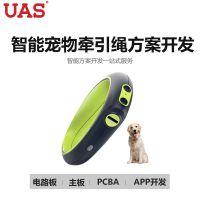 宠物牵引绳可伸缩gps定位跟踪手机APP监控智能宠物项圈方案开发