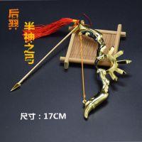 王者兵器兵器模型后羿阿尔法小队半神之弓 精灵王弓箭模型武器
