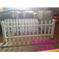 茂名PVC塑钢护栏草坪护栏白色栅栏厂家小区围栏
