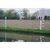 华禹城市排水管网远程监控系统