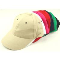 广州专业定制广告帽子工厂可锈LOGO太阳帽定制镁琳可帮您