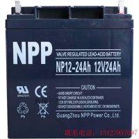 耐普蓄电池12V80AH蓄电池免维护厂家直销