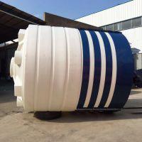 【华社】供应山西大型20吨PE桶 20立方加厚塑料储罐 滚塑一次成型工艺