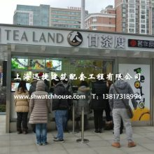 买售货亭怎么选择 售货亭哪种好 漂亮时尚售货亭 卖奶茶用售货亭