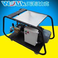 沃力克WL2145管道清洗疏通机!工业设备清洗疏通用!