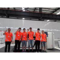 西南钣金加工利器邦德激光切割机F3015 2000w