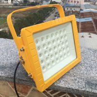 依客思BAT95防爆LED投光灯100W-防爆LED照明应急灯价格
