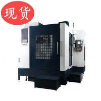 厂家供应二手VTC630数控加工中心 数控立式车床 数控车床