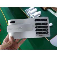 科荣实业210电子密码指纹锁厂家文件柜锁通用诚招代理批发直营销售