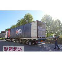 上海港上海巴西牛肉食品进口清关代理注意事项