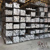 批发3003铝锰合金圆棒 防锈铝合金实心棒 2A12铝板